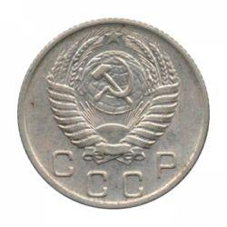 Монета 10 копеек 1956 года