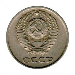 Монета 10 копеек 1977 года