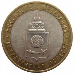 Астраханская область (2008)