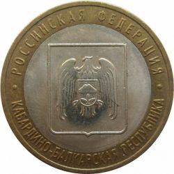 Кабардино-Балкарская Республика (2008)