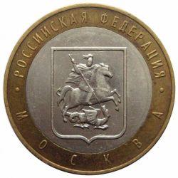 Москва (2005)