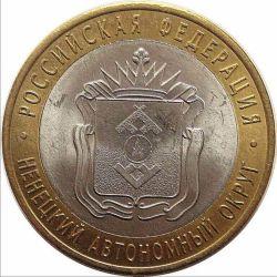 Монета 10 рублей Ненецкий автономный округ