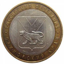 Приморский край (2006)