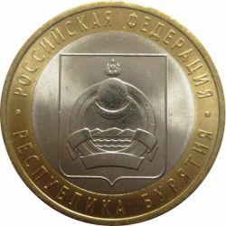 Монета 10 рублей Республика Бурятия