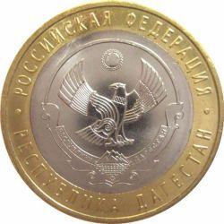 Республика Дагестан (2013)