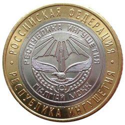 Республика Ингушетия (2014)