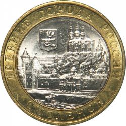 Смоленск (2008)