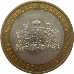 Свердловская область (2008)