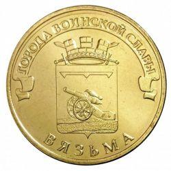 Монета маяковский цена банки продающие инвестиционные монеты