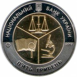 "Монета ""100 лет институту судебных экспертиз """