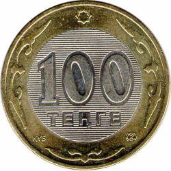 "Монета ""10 лет принятия тенге. Архар"""