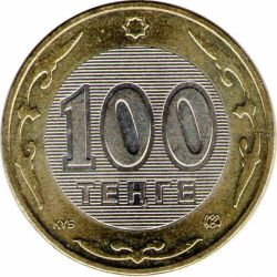 "Монета ""10 лет принятия тенге. Барс"""