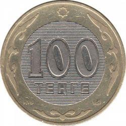 "Монета ""60 лет ООН"""