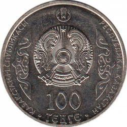 """Монета """"Абулхайр Хан"""""""