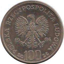"""Монета """"40 лет Польской Народной Республике"""""""