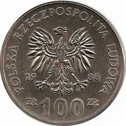 """Монета """"70 лет Великопольскому восстанию"""""""
