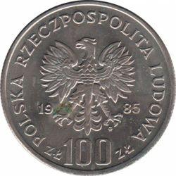 "Монета ""Король Пшемыслав II"""