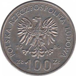 """Монета """"Король Владислав I Локоток"""""""