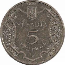 """Монета """"1100 лет Полтаве """""""