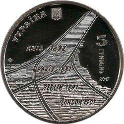 """Монета """"125 лет трамвайному движению в Киеве """""""