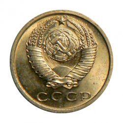 Монета 15 копеек 1967 года