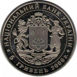 """Монета """"15 лет независимости Украины """""""