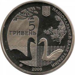 """Монета """"175 лет дендрологическому парку Тростянец """""""