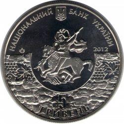 "Монета ""1800 лет Судаку """