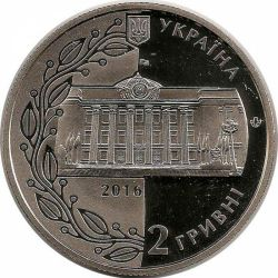 """Монета """"20 лет Конституции Украины"""""""