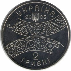 "Монета ""300 лет Давиду Гурамишвили"""