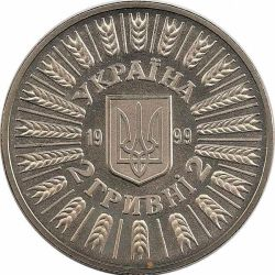 """Монета """"55 лет освобождения Украины от фашистских захватчиков"""""""