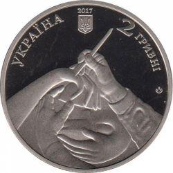 Монета Александр Архипенко
