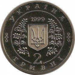 """Монета """"Анатолий Соловьяненко"""""""