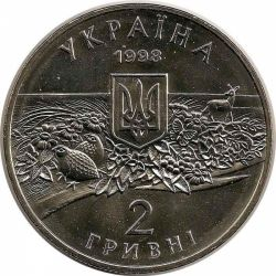 """Монета """"Аскания-Нова"""""""