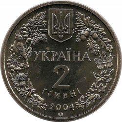 """Монета """"Азовка"""""""