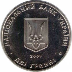 """Монета """"Борис Мартос"""""""