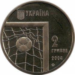 """Монета """"Чемпионат мира по футболу 2006"""""""