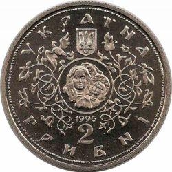 """Монета """"Десятинная церковь"""""""