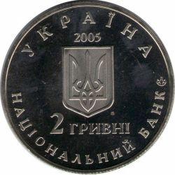 """Монета """"Дмитрий Яворницкий"""""""