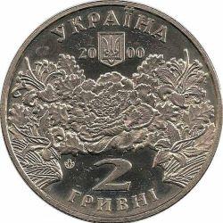 """Монета """"Екатерина Билокур"""""""