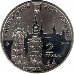 "Монета ""Евгений Березняк"""