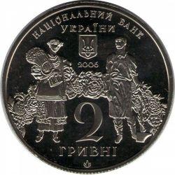 "Монета ""Георгий Нарбут"""