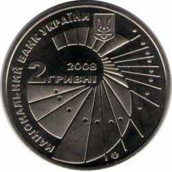 """Монета """"Георгий Вороной"""""""
