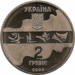 "Монета ""Художественная гимнастика"""