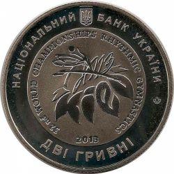"""Монета """"Чемпионат мира по художественной гимнастике"""""""