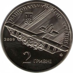 "Монета ""Игорь Сикорский"""