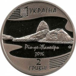"Монета ""Игры XXXI Олимпиады"""