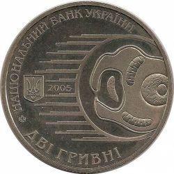 """Монета """"Илья Мечников"""""""