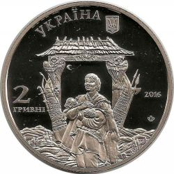 """Монета """"Иван Миколайчук"""""""