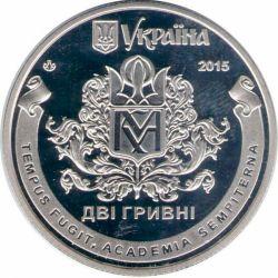 """Монета """"400 лет Национальному университету """"Киево-Могилянская академия"""""""